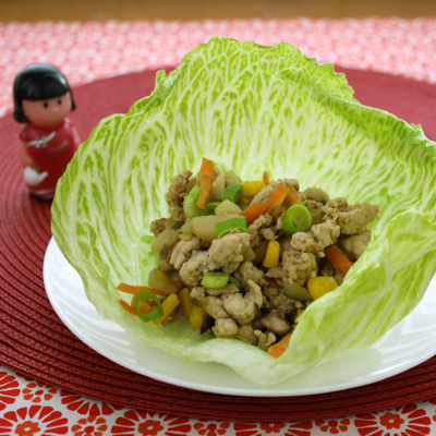 Vegie Smugglers Sang choy bow recipe